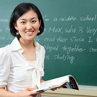 Cử nhân Ngôn ngữ Anh – Trực tuyến - Đại học Mở Thành phố Hồ Chí Minh