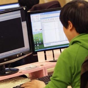 Kỹ sư Lập trình máy tính - Cao Đẳng Sài Gòn