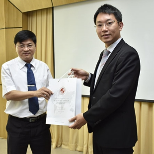 Tiến sĩ Kỹ thuật Điện tử - Học viện Công nghệ Bưu chính Viễn thông