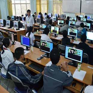 Cử nhân thực hành công nghệ thông tin TV