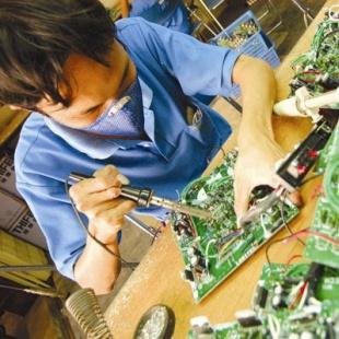 Kỹ sư Điện tử công nghiệp  - Cao đẳng cơ điện Phú Thọ