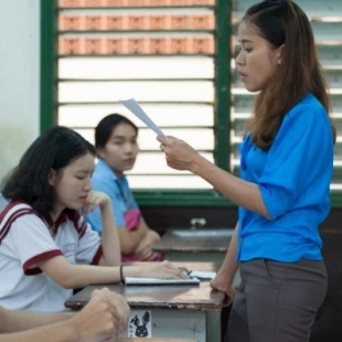Thạc sĩ Hồ Chí Minh học - Đại học Khoa học Xã hội và Nhân văn - ĐHQGHN