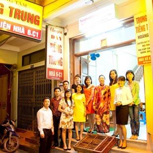 Tiếng Trung giao tiếp - Chương trình A: Dành cho người mới bắt đầu Trung tâm tiếng Trung Hoàng Liên
