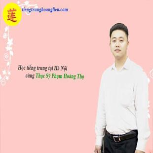 Tiếng Trung Online Trung tâm tiếng Trung Hoàng Liên