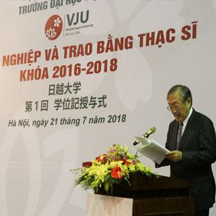 Thạc sĩ Lãnh đạo toàn cầu Đại học Waseda Đại học Việt Nhật