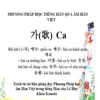 Lớp âm Hán Hàn Hàn Ngữ Việt Hàn Kanata