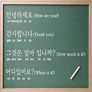 Trung cấp Tiếng Hàn - Cao  đẳng Công nghệ Thủ Đức